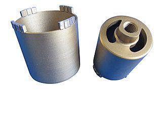 Ø 68 + Ø 82 mm Diamant-Dosensenker mit M16-Anschluss und Deckelschlitzen für die Staubabsaugung | Für abrasives Material wie: Mauerwerk, Poroton, Gasbeton, Estrich, Kalksandstein weich