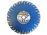 """Diamant-Trennscheibe Typ """"Speed Cut"""" - Ø 115, 125, 150, 180 und 230 mm lieferbar - Galeriebild"""